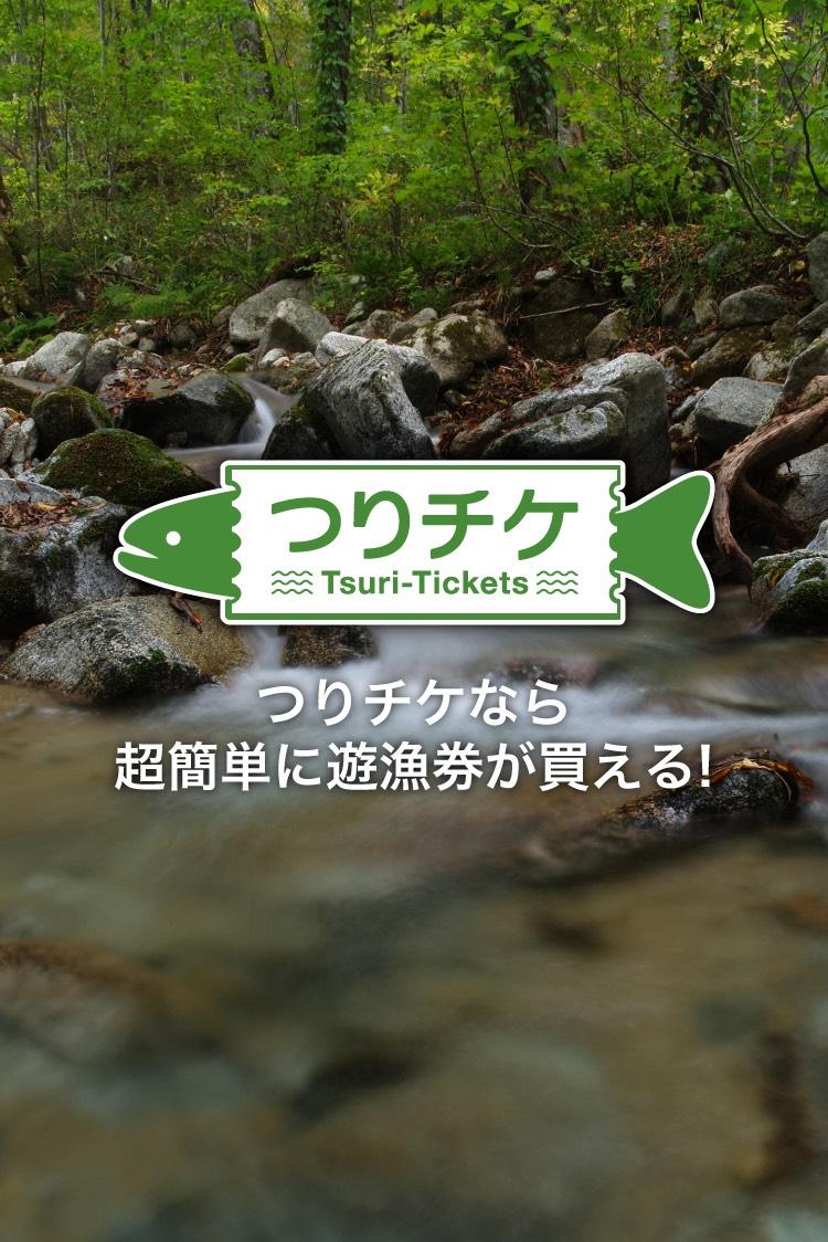 漁業 協同 組合 那珂川 南部